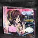 Sora no Otoshimono Album Japan Anime Music CD NEW