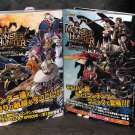 Monster Hunter Episode Manga Vol.1 and 2 Book Set NEW