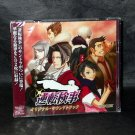 ACE ATTORNEY MILES EDGEWORTH GAME MUSIC CD SOUNDTRACK