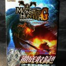 MONSTER HUNTER G OFFICIAL GUIDE AND ART BOOK CAPCOM NEW