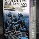 Dissidia 012 Final Fantasy Ultimania RPG Side Book NEW