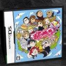 Vitamin Y Super Supplement NINTENDO DS Japan Anime GAME