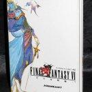 Final Fantasy VI SNES Super Fami Japan Game Guide Book