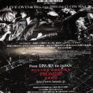 Luna Sea Lunacy Japan Visual Kei Rock LARGE POSTER NEW