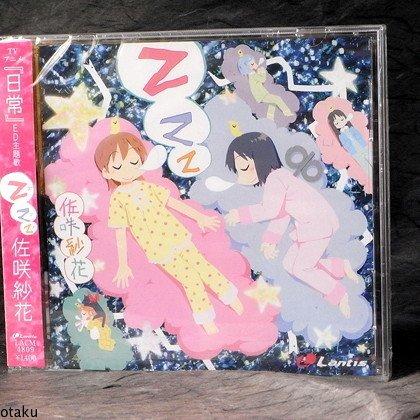 Japan Anime Music CD