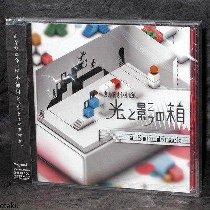 Mugen Kairou Hikari to Kage PS3 Japan GAME MUSIC CD NEW