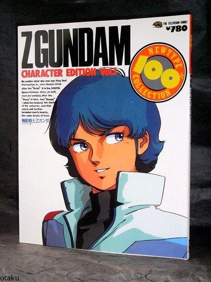 Z Gundam Character Edition 1 NewType Anime Art Book