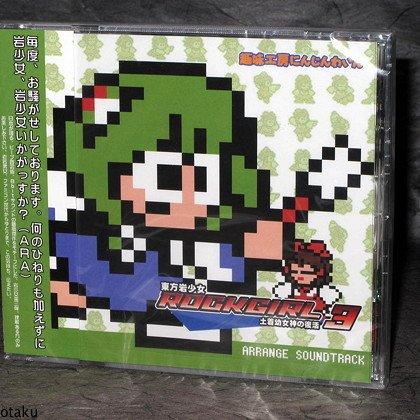 TOUHOU ROCKGIRL 3 MegaMan Arrange Doujin Game Music CD