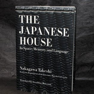 Japanese House Japan Traditional Domestic Architecture