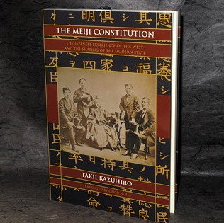 Meiji Constitution Japanese Experience JP History Book