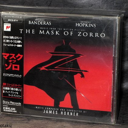 JAMES HORNER MOVIE CD NEW