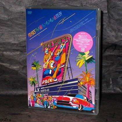Polysics KAJA KAJA GOO SYNTH POP PUNK ROCK JAPAN NEW