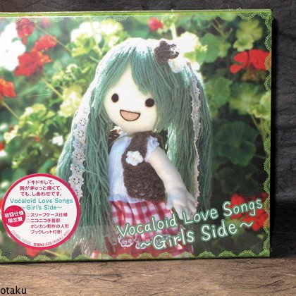 Vocaloid Lovesongs Girls Side Anime Japan JPop Music CD