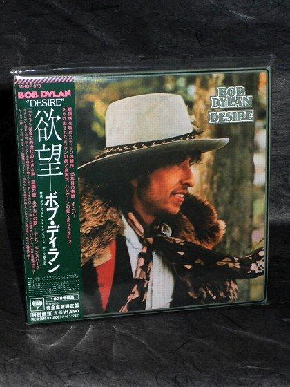 BOB DYLAN DESIRE JAPAN ORIGINAL CD MINI LP SLEEVE MHCP-378 NEW