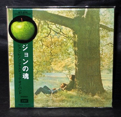 JOHN LENNON PLASTIC ONO BAND JAPAN LTD MINI LP Sleeve CD TOCP-70391 NEW