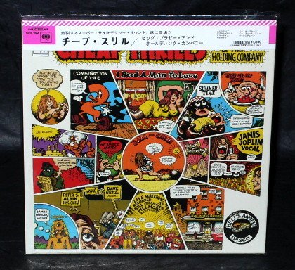 JANIS JOPLIN CHEAP THRILLS JAPAN CD MINI LP SLEEVE SICP-1666 NEW