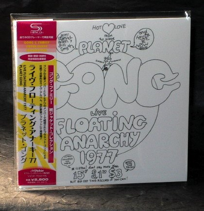 GONG FLOATING ANARCHY LIVE 1977 Japan CD MINI LP SLEEVE VICP-70075 NEW