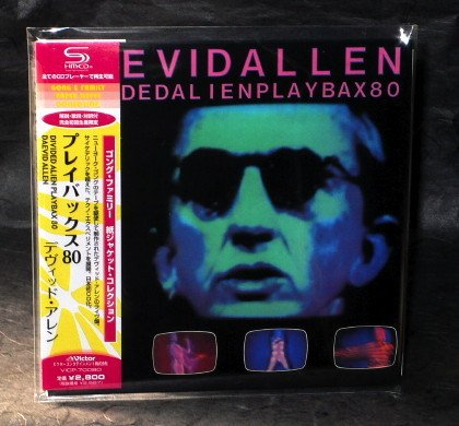 GONG DAEVID ALLEN DIVIDED ALIEN PLAYBAX 80 Japan CD LP Sleeve VICP-70080 NEW