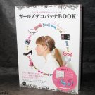 Girls Deco Patch Japan Womens Fashion Book NEW