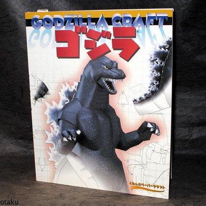 Godzilla Paper Craft Book Model Book Japan NEW