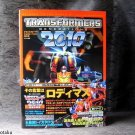 Transformers Generations 2010 Japan Guide Book NEW