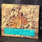 SHENA RINGO SHIINA TOKYO JIHEN Daihakken CD 2011 NEW
