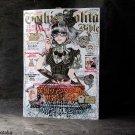 GOTHIC LOLITA BIBLE 40 JAPAN VISUAL KEI WINTER 2010 NEW
