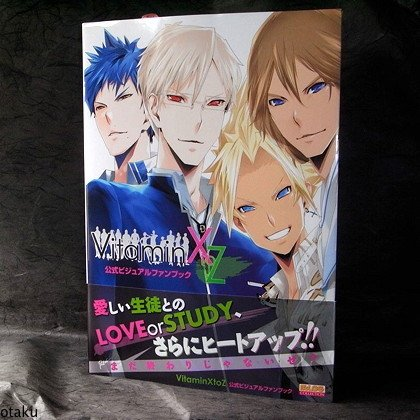 Vitamin X to Z Official Visual Fan book