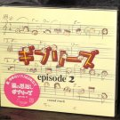 Ghiblies Episode 2 Anime Soundtrack 1st Press Music CD