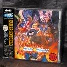 Kaiser Knuckle Taito Zuntata Japan Game Music CD