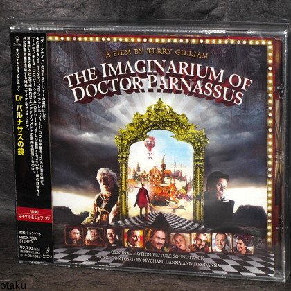 Danna Imaginarium of Doctor Parnassus Soundtrack JPN CD
