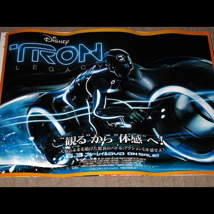 Tron Legacy Movie LARGE Original JAPAN POSTER Blue NEW
