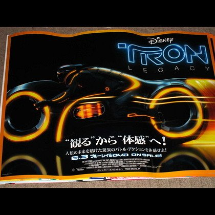 Tron Legacy Movie LARGE Original JAPAN POSTER NEW