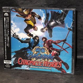 Sengoku BASARA Chronicle Heroes PSP Game Soundtracks