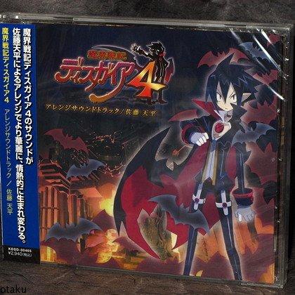 Disgaea 4 Arrange Soundtrack Japan PS3 Game Music CD