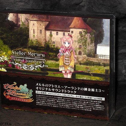 Atelier Meruru Original Soundtrack Game Music CD NEW