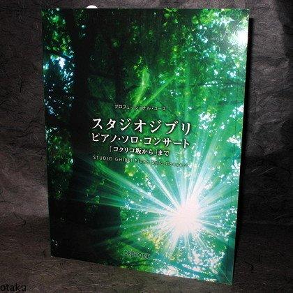 Studio Ghibli Piano Concert Solo Score Music Book