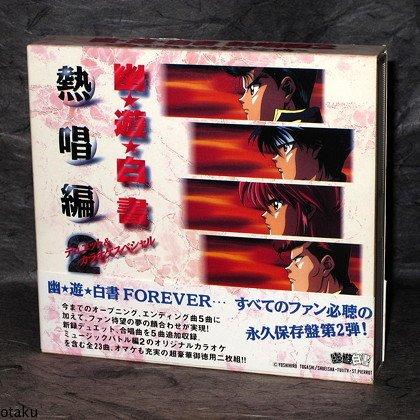 Yu Yu Hakusho Duet Karaoke Special Japan Anime Music CD