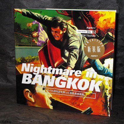 Nightmare In Bangkok Thai Magazine Covers Art Book
