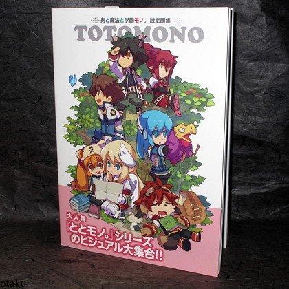 TOTOMONO Ken to Mahou to Gakuen Mono Game Art Book