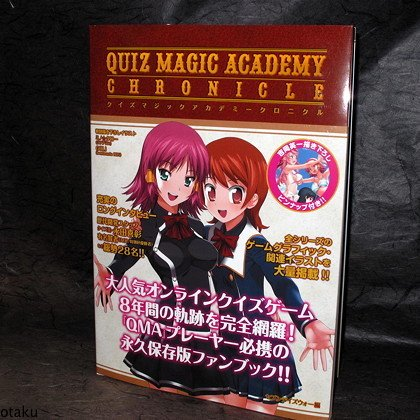 Quiz Magic Academy Chronicle Japan Game Art Book NEW