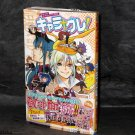D.Gray-man Official Character Ranking Book Anime NEW