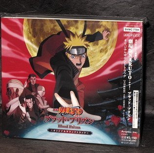 NARUTO Movie Blood Prison Japan Anime CD Soundtrack NEW