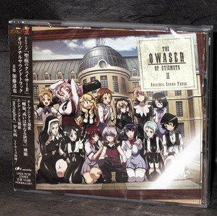 The Qwaser of Stigmata II Anime Music CD Soundtrack NEW