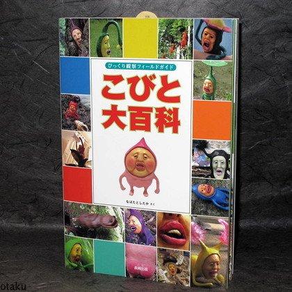 Kobito Zukan Guide Book Cobit-Dukan Japan Wildlife NEW