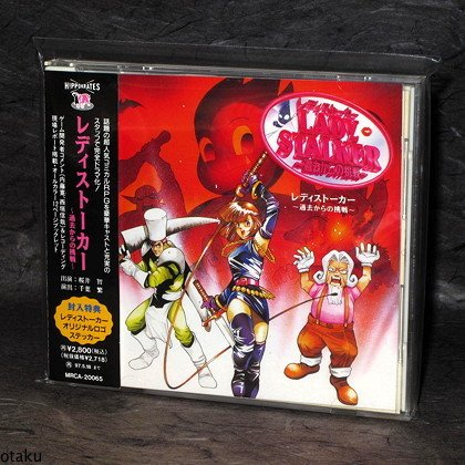 Lady Stalker Challenge from the Past SNES GAME CD NEW