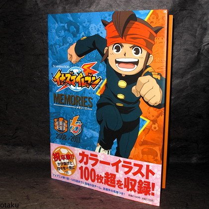 Inazuma Eleven Memories Japan Anime Art Book NEW