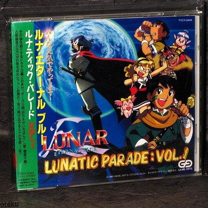 Lunar Eternal Blue Lunatic Parade Vol 1 GAME MUSIC CD