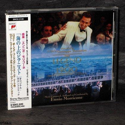 Ennio Morricone The Legend of 1900 - Soundtrack