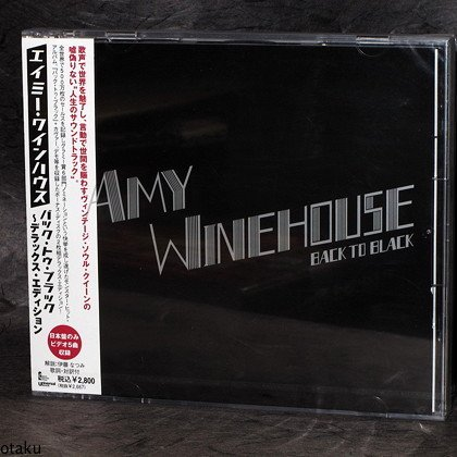 Amy Winehouse Back To Black Japan Deluxe 2 CD Set NEW